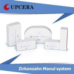 China High Translucency Zirconia HT White Blank Manual System 1400Mpa Bending Strength wholesale