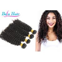 China Simplicity Deep Curl 100 Percent Indian Virgin Hair 22 Or 24 Inch Hair Extensions wholesale