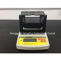 Buy cheap 320g/0.01g 0.001% RS232 Gold Density Meter /Gold density balance , Gold Purity from wholesalers