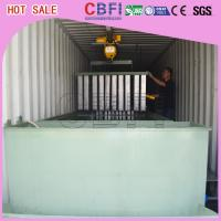 China Restaurants Bars Containerized Block Ice Machine Low Electric Power Consumption wholesale