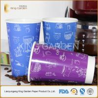 China custom printed coffee hot paper cup on sale