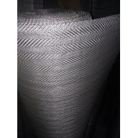China Carbon Steel Compound Balanced Belt , Herringbone Conveyor Mesh Belt For Wide Range wholesale