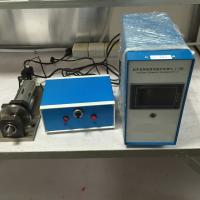 China 1000W Ultrasonic Sealing Machine with Ultrasonic Longitudinal Vibration transducer wholesale