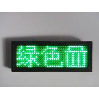 Buy cheap Programmable Led name tag display panel from wholesalers