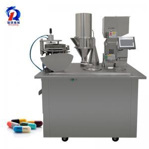 China High Speed Semi Automatic Capsule Filling Machine , Pharmaceutical Filling Machine wholesale