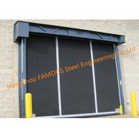 China Extra-large Commercial Rubber Garage Doors Industrial-strength High Speed Roll Up Rubber Doors wholesale