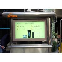 China IP65 Dustproof Wall Mounted Digital Signage Healthcare Digital Signage Stands wholesale