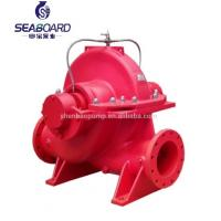 China Heavy Duty Big water Pump split case double suction centrifugal pump on sale