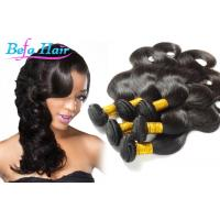 China Body Wave 7A Wet And Wavy Mongolian Hair Extensions 15 Inch With No Shedding wholesale