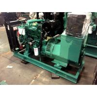 China Industrial Diesel Generators 80KVA With China Yuchai Engine 1500RPM Generator wholesale
