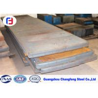 China 1.6511 / SAE4340 Hot Rolled Alloy Steel Annealed Heat Treatment In Mechanical wholesale