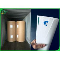 China 100% Virgin Wood Pulp Solid Bleached Sulphate Board 230gsm - 400gsm FDA Certificate on sale