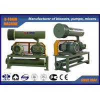 China LowVibration 10KPA - 80KPA Three Lobe Roots Blower BK5003 for Pipe Clearing wholesale