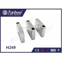 China 1.5mm stainless steel  high integrated  speed flap barrier gate  5 pairs of infrared sensors wholesale