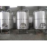 China SS Electric-Heating Agitator Tank For Soup, Beverage And Cosmetic 300litres Sanitary Price of Mixing Tank wholesale