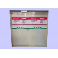 China Milky White Self Closing Steel Pair Doors with Electrical Magnetic Door Holder/US Standard/ 6'X7' Size wholesale