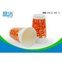 China Double Side Disposable Iced Coffee Cups 16 OZ Large Volume Cold Insulated wholesale