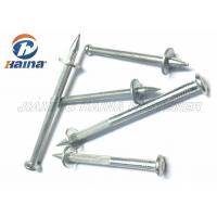 Quality High Strength Steel Concrete Nails Carbon Steel Polished For Ceiling OEM / ODM for sale