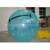 China 2m Colorful Inflatable Water Toys , Large Inflatable Human Water Ball 1.0mm wholesale