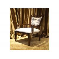 Buy cheap 4 - 5 Star Hotel Lounge Chairs High Density Foam Covered With Fabric from wholesalers