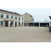 Changzhou haijiang drying equipment co.,ltd