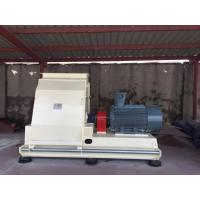 China High Output King Corn Hammer Mill WF130 Serial For Maize Sorghum Wheat Pulp Fiber on sale