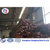 China 1.7225 / SAE 4140 Tool Steel , Alloy Steel Bar Long Lasting Strength Under High Temp wholesale
