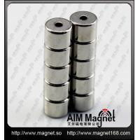 China what is the strongest magnet-Neodymium Magnets wholesale