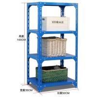 China Mobile Wide Span Shelving , 75cm Height DIY Office Storage Small Boltless Metal Rack wholesale