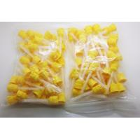 China Dental Disposable Mixing Tips Yellow 1:1 5.0mm (Pack of 50) wholesale