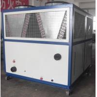 China 135.49kw Industrial Water Chiller , 7 Degree Outlet Water For Injection Molding wholesale