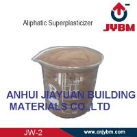 Quality super plasticizer for sale