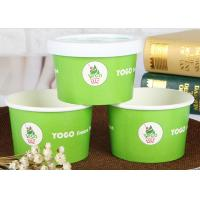 China Double PE Coated Disposable Ice Cream Cups With Lids , Paper Ice Cream Bowls on sale