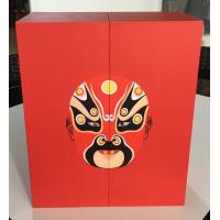 China High-quality Facial Makeup Storage Box, Cardboard Paper Box for Storage, Moon cake on sale