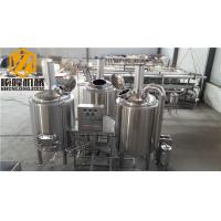 China 3 Vessel Brewing System Plate Heat Exchanger Auto / Semi Automatic Control wholesale