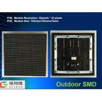 China SMD Full Color Stage LED Screen Waterproof 3in1 RGB LED Display wholesale