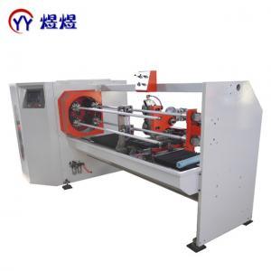 China YUYU Double Sided OPP Adhesive Tape Cutting Machine wholesale