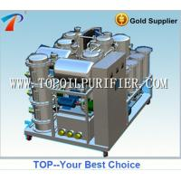 China No Pollution Used Engine Oil Recycling Distillation Machine,change the black color to yellow,no white clay on sale
