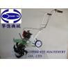 China Mini Foldable Rotary hoe / Roto tiller wholesale