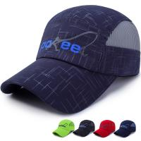 China Custom  Running Cap Outdoor Quick Dry Sport Cap soft fabric and mesh breathable baseball cap color: red &blue wholesale