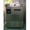 China Food Vacuum Cooling Machine/Cooler wholesale