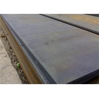 China SS400 JISG3101 hot rolled steel plate, carbon structural M.S  steel Thk 6 - 300 wholesale