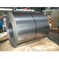 Buy cheap JIS G3141, GB, T 700, Q195, Q235, Q345, SAE 1006, SAE 1008 Cold Rolled Steel Coils / Coil from wholesalers