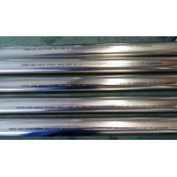 China Bright Annealed Stainless Steel Tube ASTM A213 / ASME SA213-17 TP304L 60.3x4.5( M / W )X12820MM For Heat Exchanger wholesale