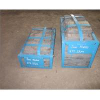 China High Cr Cast Iron Jaw Plates Crusher Wear Parts With More Than HRC60 Hardness wholesale