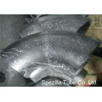 China Stainless Steel Pipe Fittings 8