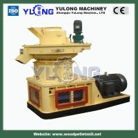 China rice husk pellet mill wholesale