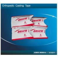 Buy cheap Best fiberglass casting tape 4yd Fiberglass Orthopedic Casting Tape for Broken from wholesalers