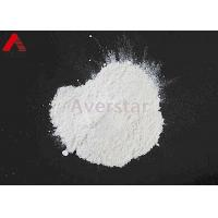 China White Crystals Pest Control Insecticide C21H11ClF6N2O3 Flufenoxuron 10% EC 95% TC wholesale