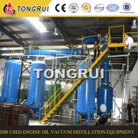 China Green Technology Waste Engine Oil Recycling Machine recover To clean Diesel oil on sale